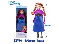 Frozen Anna (8)